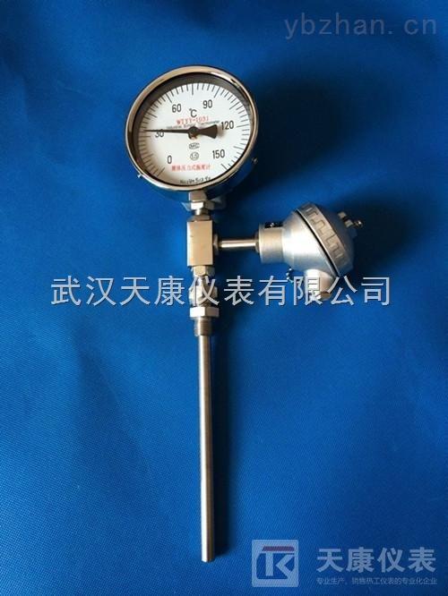 航空远传液体压力式温度计