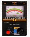 北京旺徐电气特价BC2533型绝缘电阻测试仪