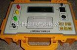 北京旺徐电气特价BY2671-III数字绝缘电阻测试仪