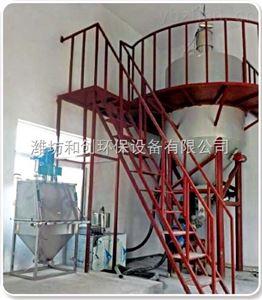 高氟廢水處理設備/石灰乳投加裝置生產廠家