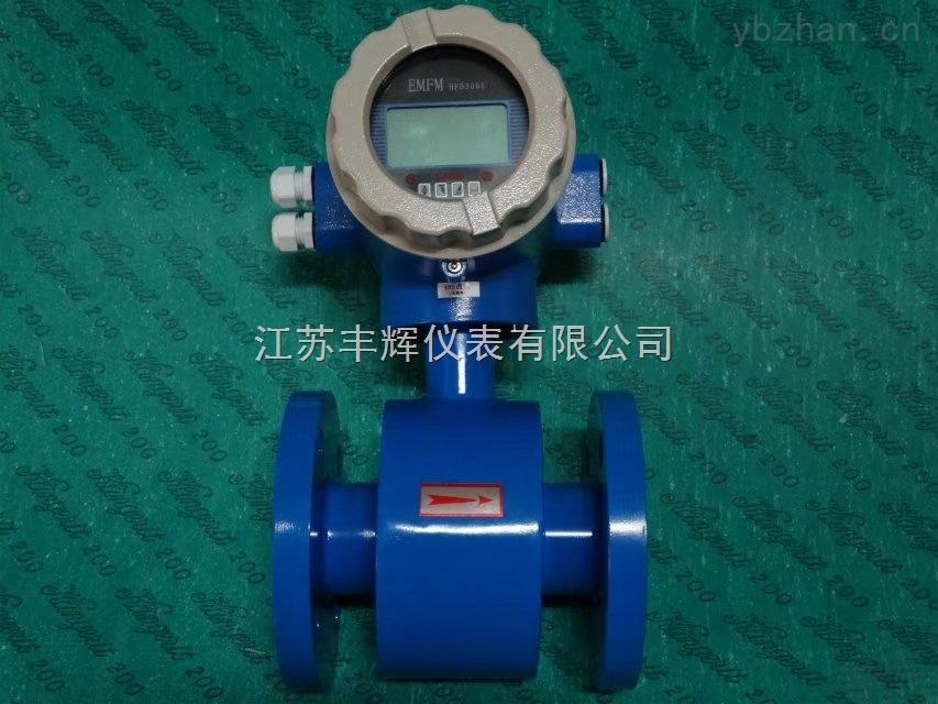 LDE硫酸流量計