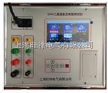 北京旺徐电气特价3340三通道直流电阻测试仪