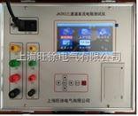 北京旺徐电气特价JHZR3三通道直流电阻测试仪