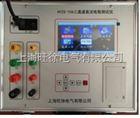 HYZS-10A三通道直流電阻測試儀