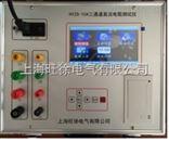 北京旺徐电气特价HYZS-10A三通道直流电阻测试仪