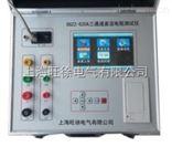 北京旺徐电气特价ZZ-S20A三通道直流电阻测试仪