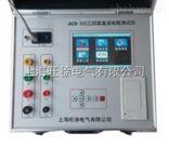 北京旺徐电气特价JHZB-333三回路直流电阻测试仪