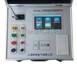 北京旺徐电气特价XH-SHL三回路直流电阻测试仪/电阻故障测试仪