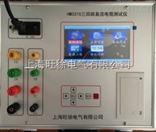 北京旺徐电气特价HM3310三回路直流电阻测试仪