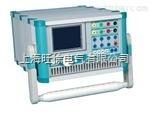 VS-JB900微機繼電保護校驗儀Z新