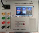 北京旺徐电气特价MQW528三通道变压器直流电阻测试仪