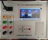 北京旺徐电气特价SGZZ-S20A三通道变压器直流电阻测试仪