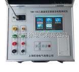 重庆旺徐电气特价TDR-10S三通道变压器直流电阻测试仪