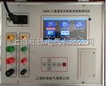 北京旺徐电气特价LBSHL三通道变压器直流电阻测试仪/三回路变压器测试仪