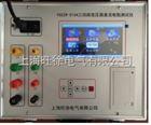 YGXZR-S10A三回路变压器直流电阻测试仪/三回路变压器测试仪