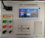 北京旺徐电气特价BJ8811-3A三回路变压器测试仪/测试仪