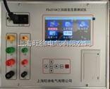 重庆旺徐电气特价FDJ310A三回路变压器测试仪