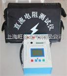北京旺徐电气特价LB10E手持式感性负载直流电阻测试仪/变压器直流电阻测试仪