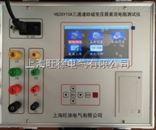 北京旺徐电气特价HSZGY10A三通道助磁变压器直流电阻测试仪/三通道助磁变压器直流电阻测试仪