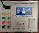 重庆旺徐电气特价GF-20A三通道助磁变压器直流电阻测试仪