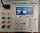北京旺徐电气特价JL3009B-20A三通道直流电阻测试仪(带助磁功能)