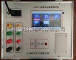 北京旺徐电气特价L3320三通道助磁直阻测试仪