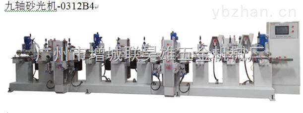 九轴打磨机、专业生产厂家
