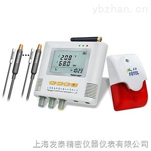 L95-83-四路声光短信报警温湿度记录仪