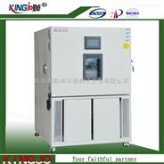 勤卓品牌電子原器件冷熱沖擊試驗箱 高低溫沖擊實驗箱 冷熱循環沖擊試驗箱