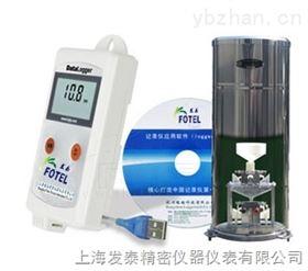 L99-YLWS溫度濕度雨量記錄儀