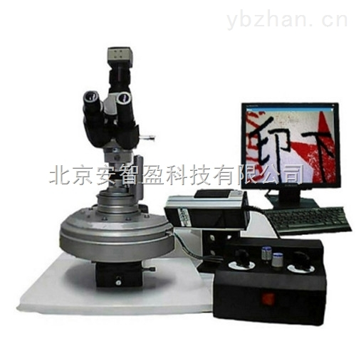 15011530013-VR3CL三维立体旋转显微镜