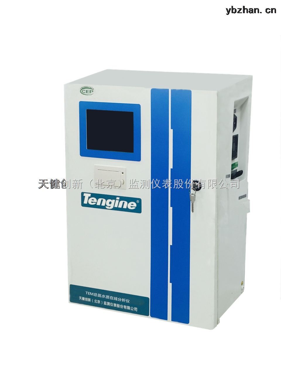 天健创新在线总氮分析仪