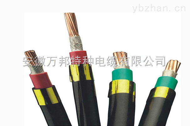 NH-YDYD NH-KYDYD清洁环保电缆