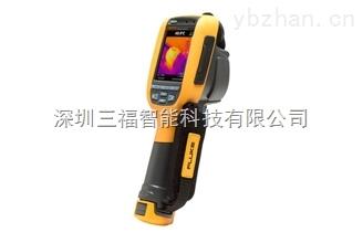 Fluke Ti95-美国Fluke Ti95 红外热像仪