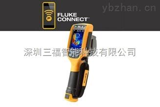 Fluke Ti100-美国Fluke Ti100 通用型热像仪