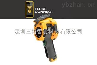 Fluke Ti200-美國Fluke Ti200 紅外熱像儀