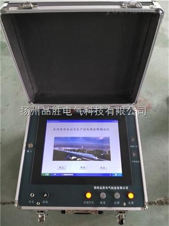 地下电缆故障探测仪笔记本电脑进行测量控制,测试距离40千米