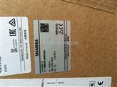 西門子7MB2338-0AA00-3NK1煙氣分析儀