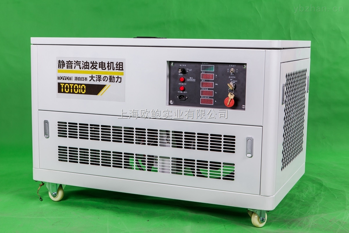 10千瓦三相静音汽油发电机价格