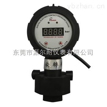 厂家直销优质PP隔膜数显电接点压力表-东莞市派尔耐仪表有限公司