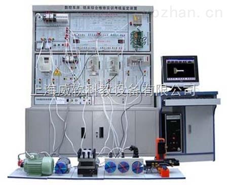 wr-iiia 上海威软电工电子实验实训考核装置