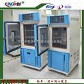高低温湿热老化試驗箱厂商直销 不锈钢