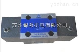 從業有緣借福感恩臺灣油研YUKEN液控換向閥DYG-03-2D2-10