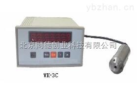 動靜水位測量儀 型號: WK-3C