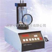 熔點儀_熔點測試儀  型號:YRT-3