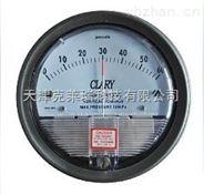 山西指針差壓表,氣體微壓差表現貨