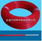 200度铁氟龙电线