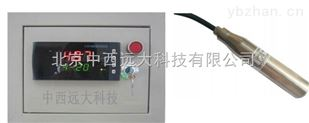液位测控仪产品(含传感器) 型号:CH56/CYH0-LTC1000-5-3-L库号:M2073