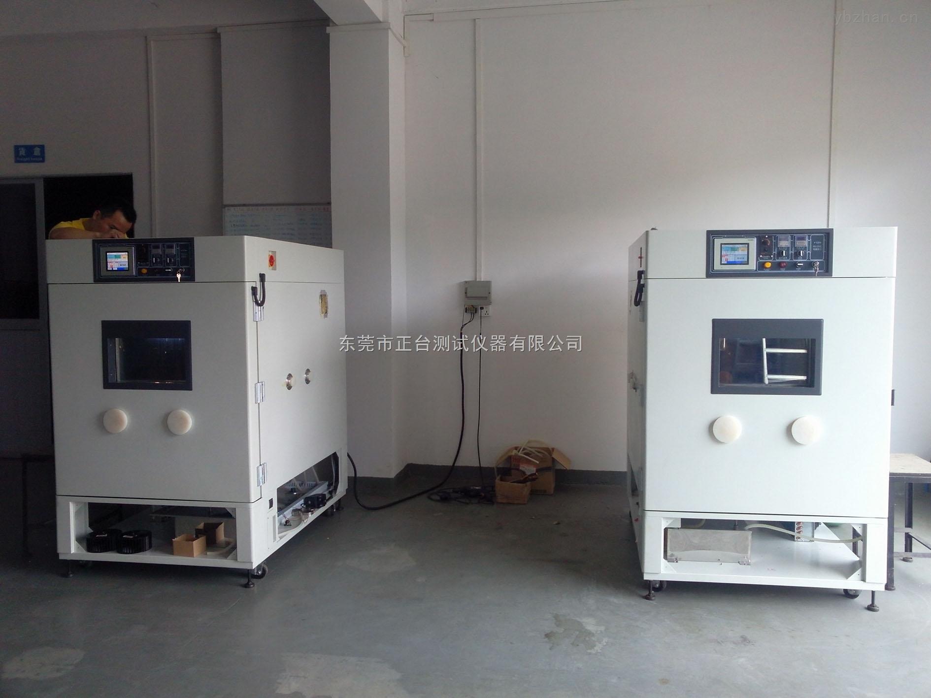 voc气味检验箱/voc气味检测舱