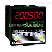 臺灣泛達pan-globe儀器儀表FR6-P06多功能頻率表/轉速表/線速表